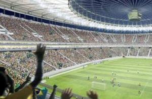 wm2014-stadion-normal