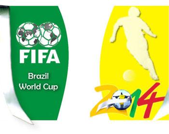Logoentwurf zur Fussball WM 2014 - 32